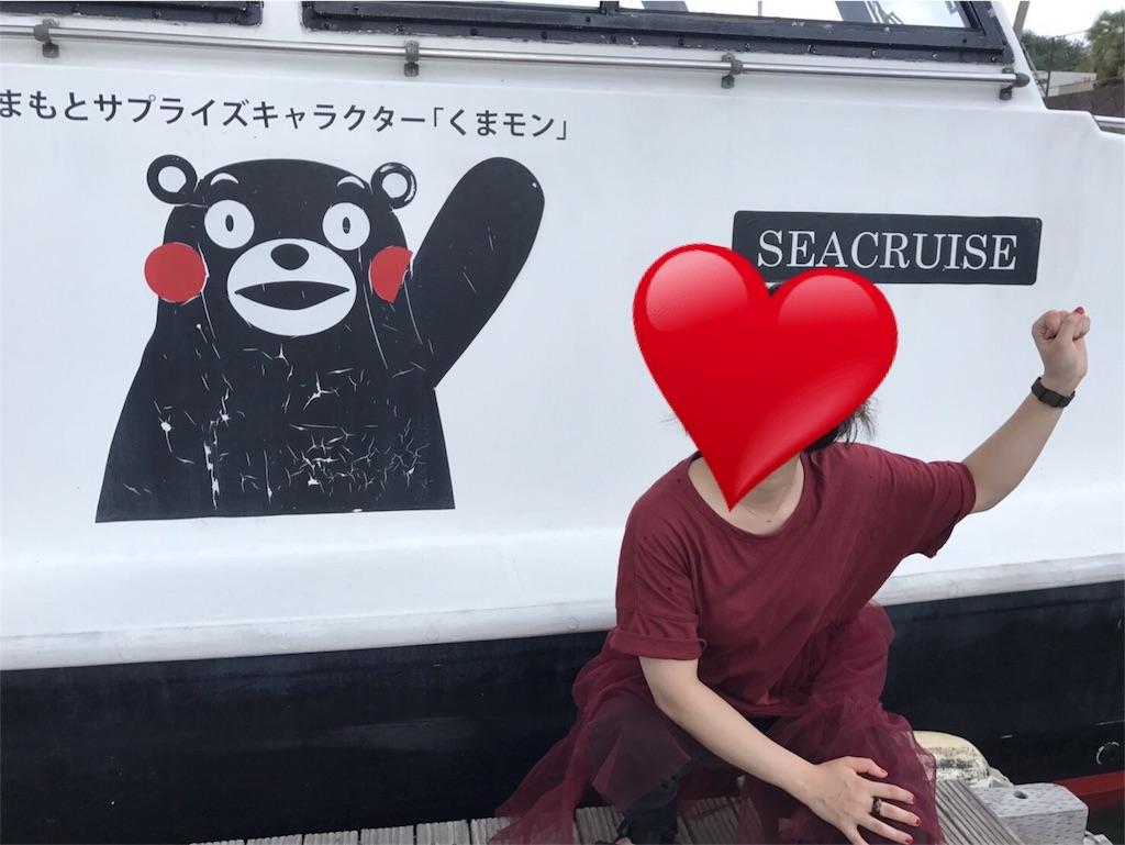 f:id:gachizeiKi:20170819221011j:image