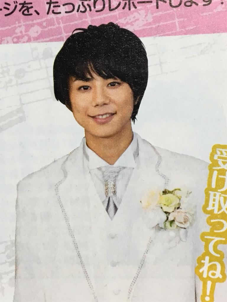 f:id:gachizeiKi:20180128111402j:image