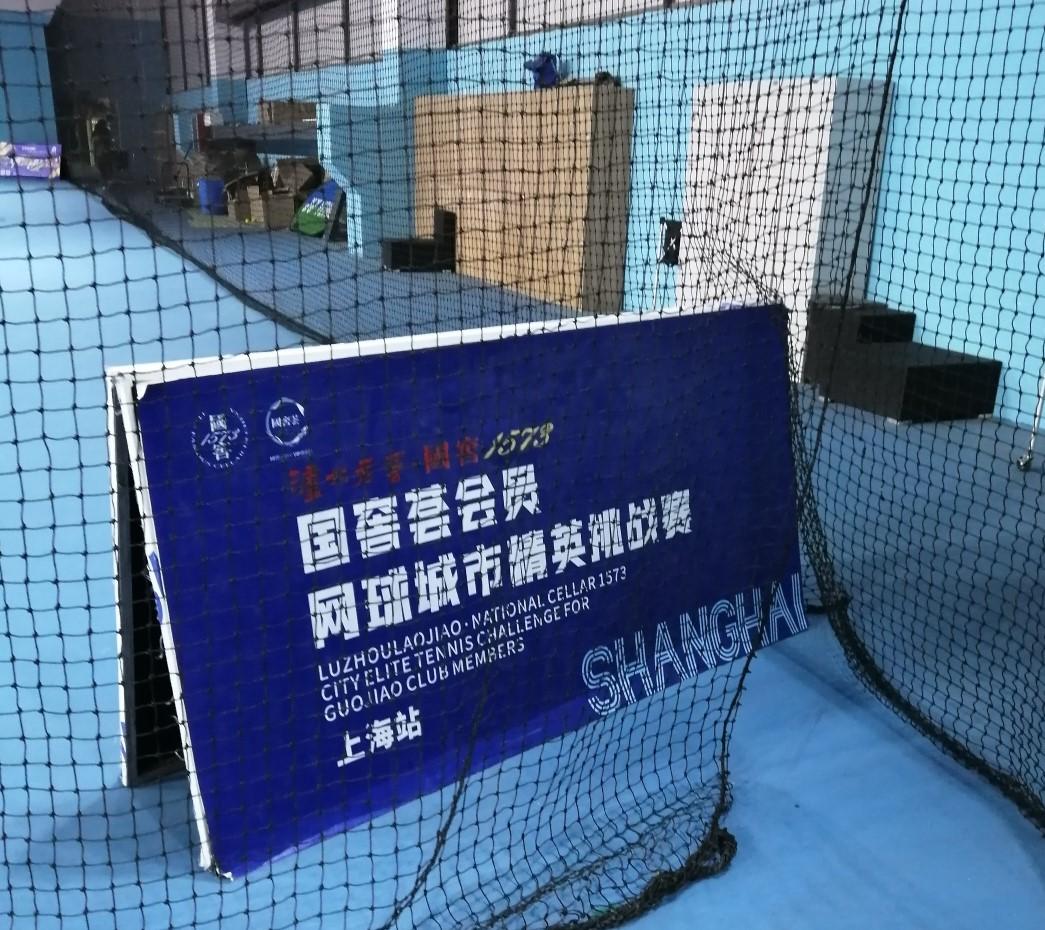 f:id:gacho_shanghai:20201226015051j:plain