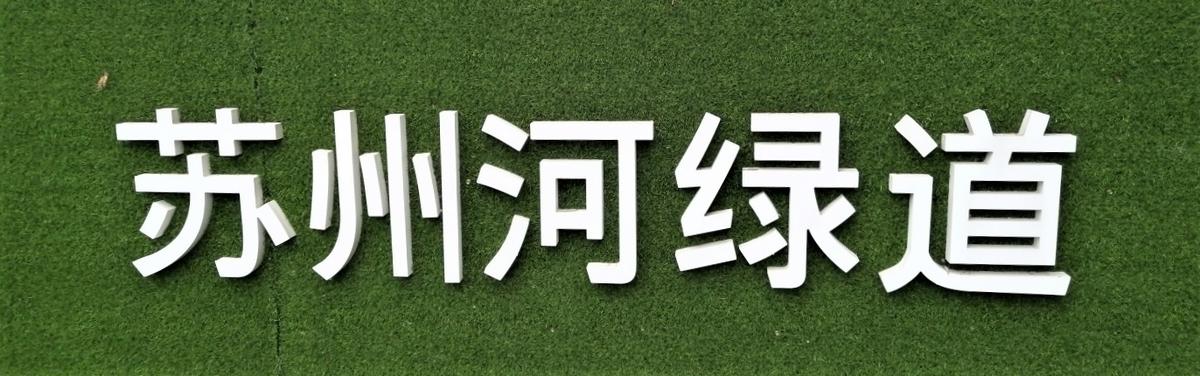 f:id:gacho_shanghai:20201230172505j:plain