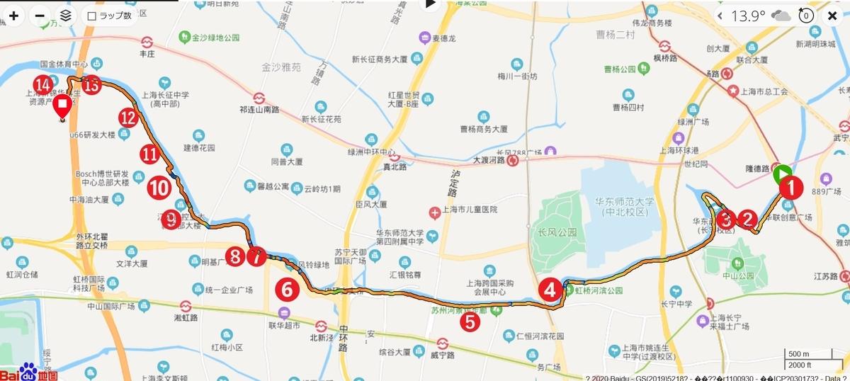 f:id:gacho_shanghai:20201230172605j:plain