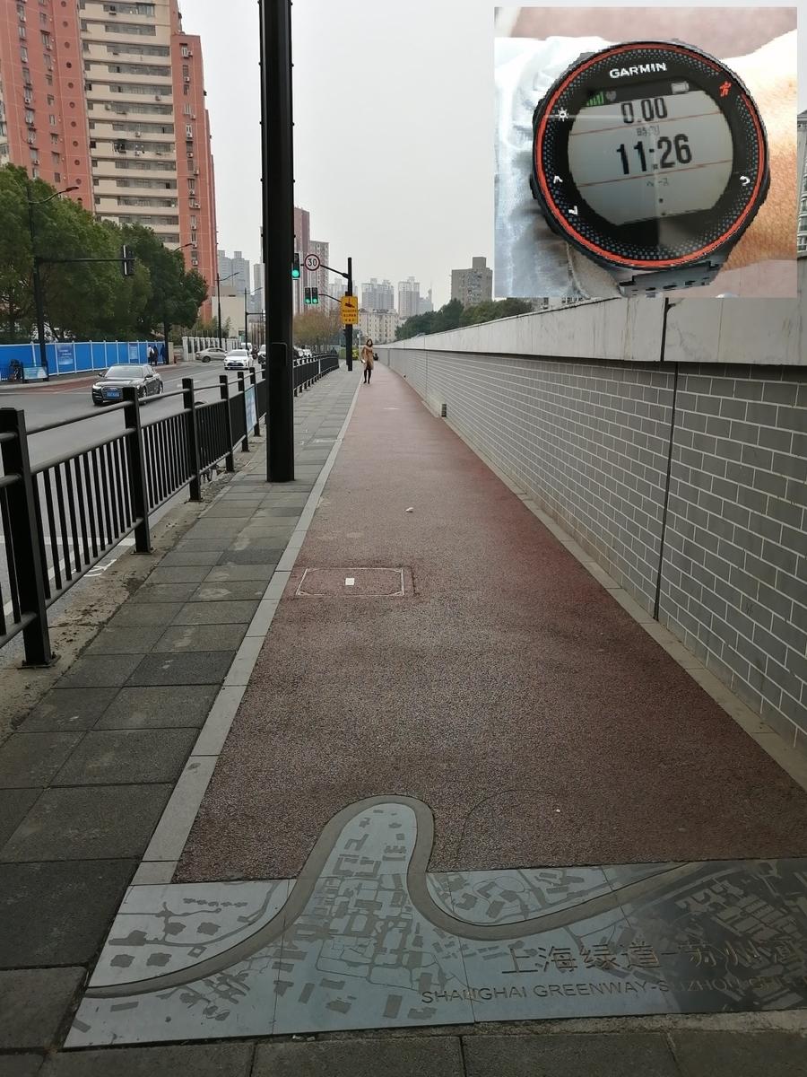 f:id:gacho_shanghai:20201230173608j:plain