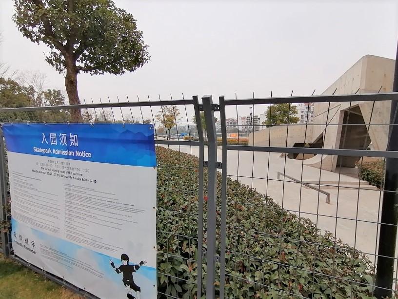 f:id:gacho_shanghai:20201230175835j:plain