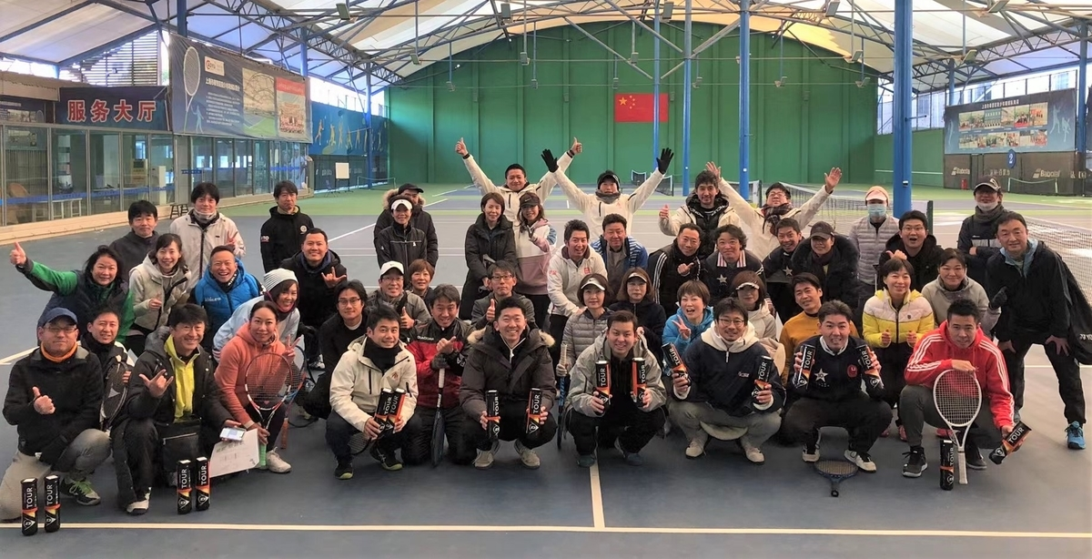 f:id:gacho_shanghai:20210104114906j:plain