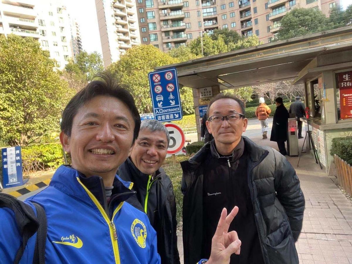 f:id:gacho_shanghai:20210104115701j:plain