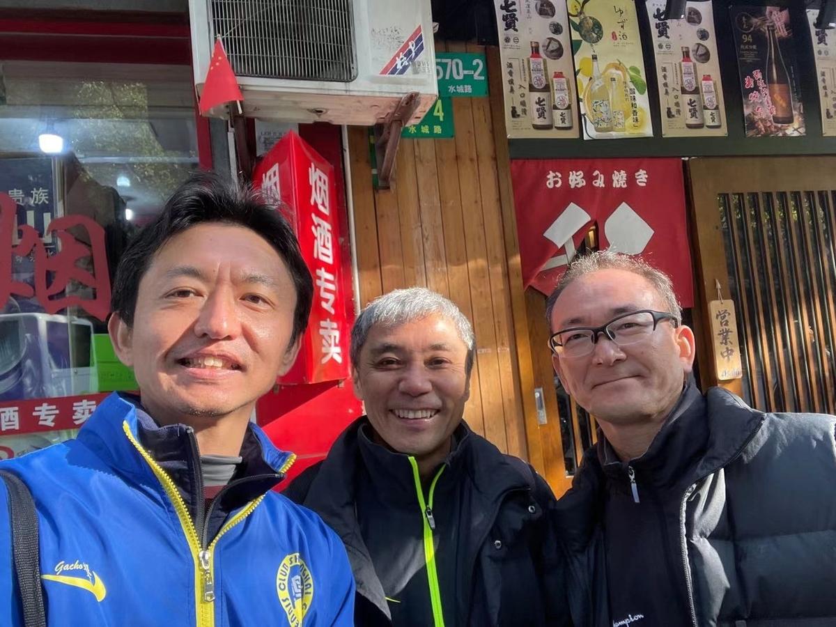 f:id:gacho_shanghai:20210104115852j:plain