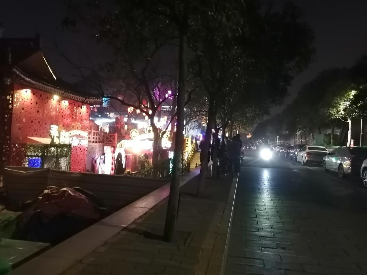 f:id:gacho_shanghai:20210104122117j:plain