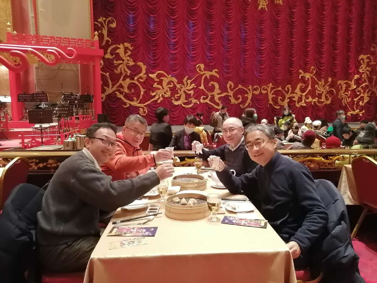 f:id:gacho_shanghai:20210104122836j:plain