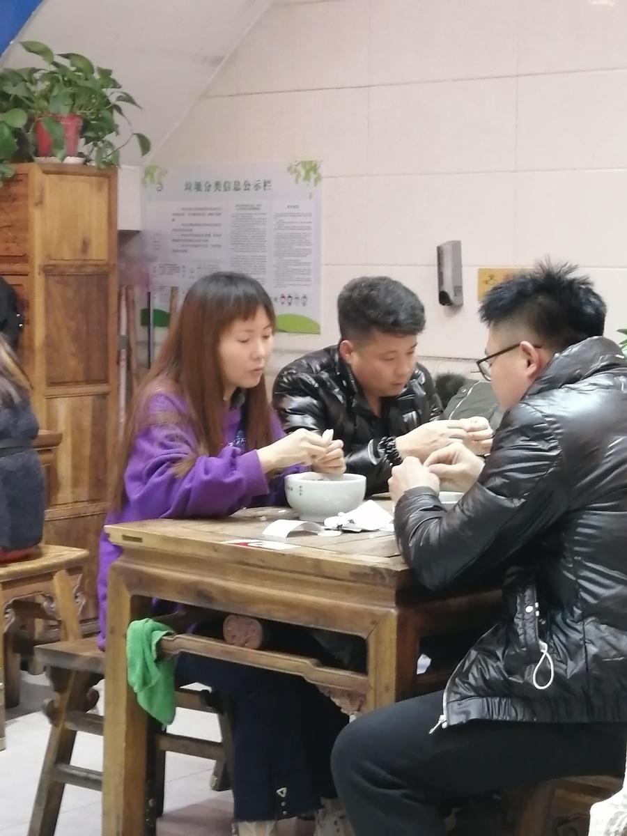 f:id:gacho_shanghai:20210104125432j:plain