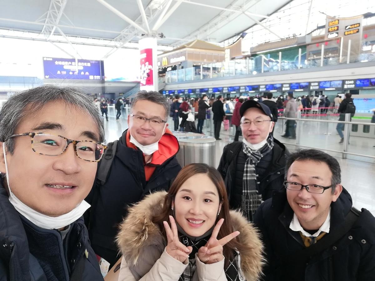 f:id:gacho_shanghai:20210104125508j:plain