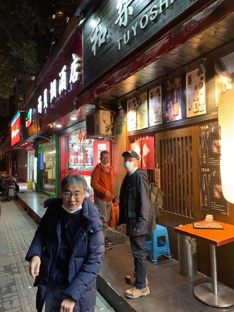f:id:gacho_shanghai:20210104125829j:plain