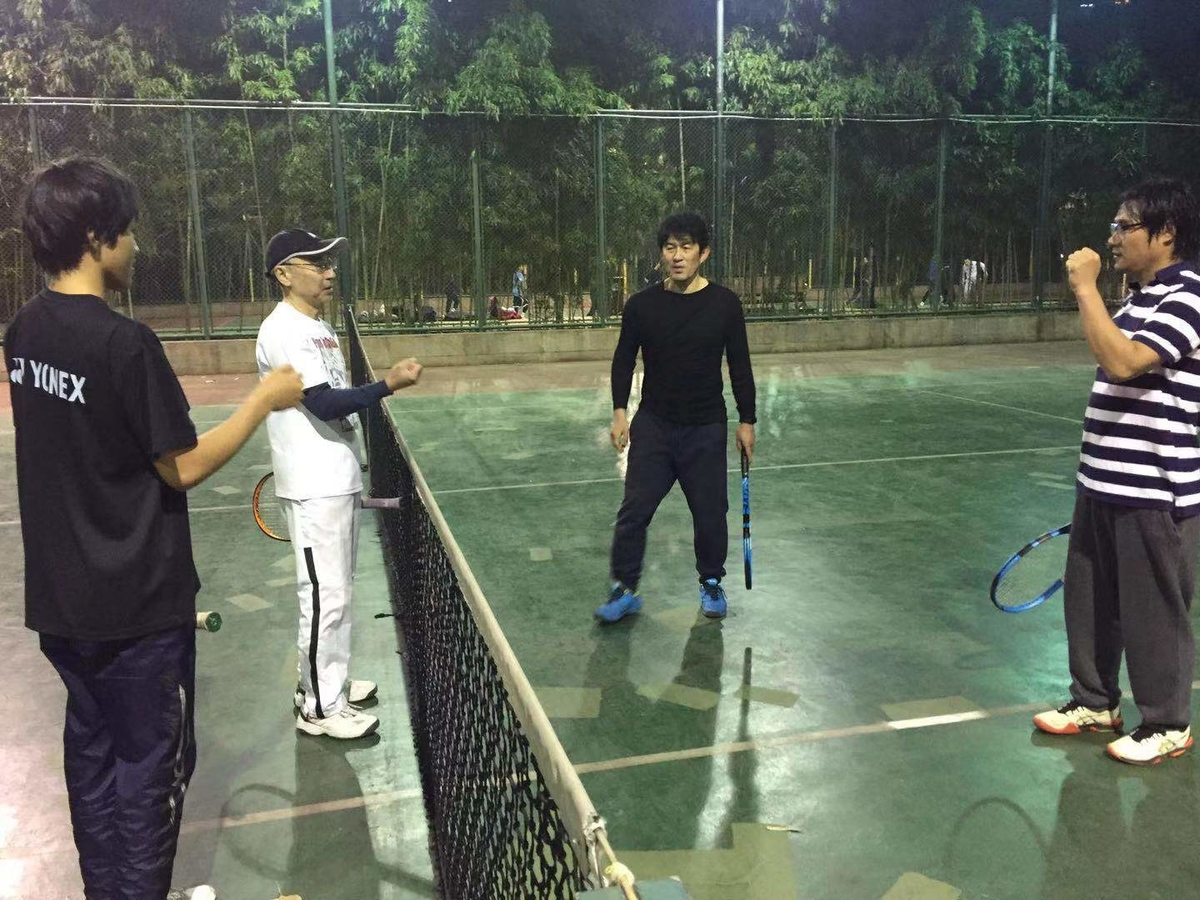f:id:gacho_shanghai:20210125122828j:plain