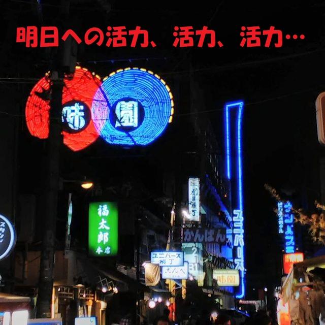 f:id:gacho_shanghai:20210320191807j:plain