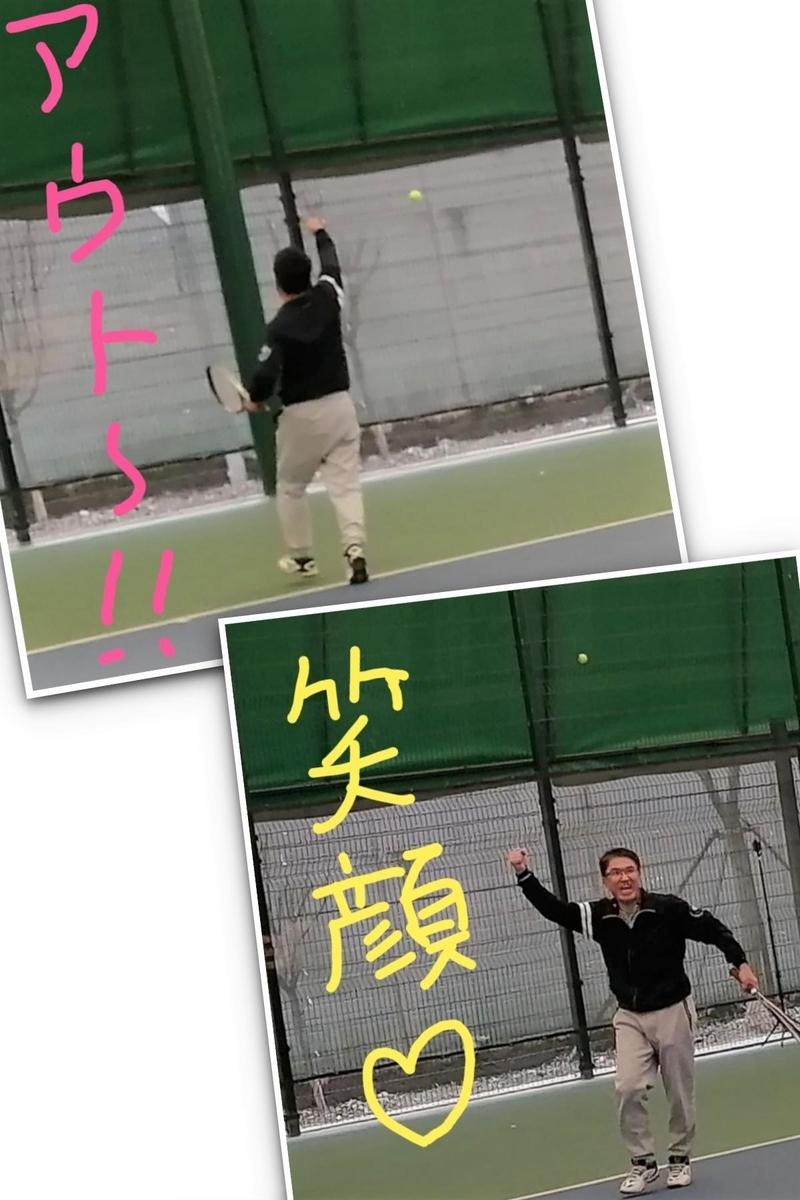 f:id:gacho_shanghai:20210323191943j:plain