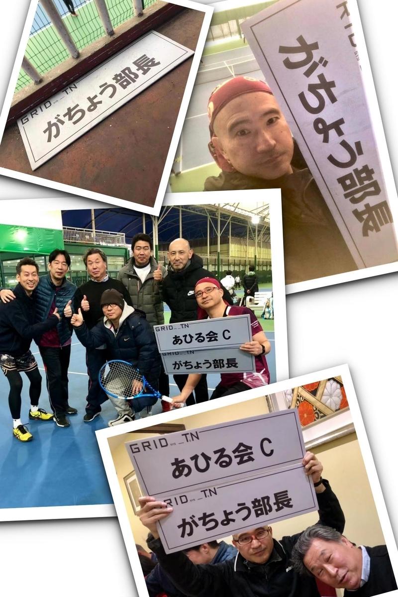 f:id:gacho_shanghai:20210324085621j:plain