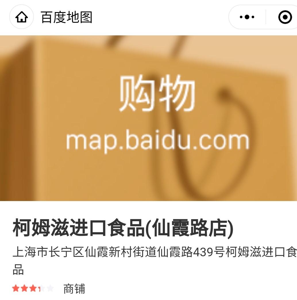 f:id:gacho_shanghai:20210325122647j:plain