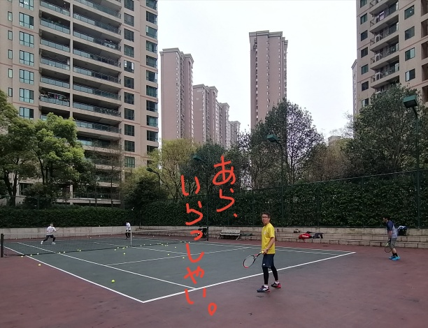 f:id:gacho_shanghai:20210328201759j:plain