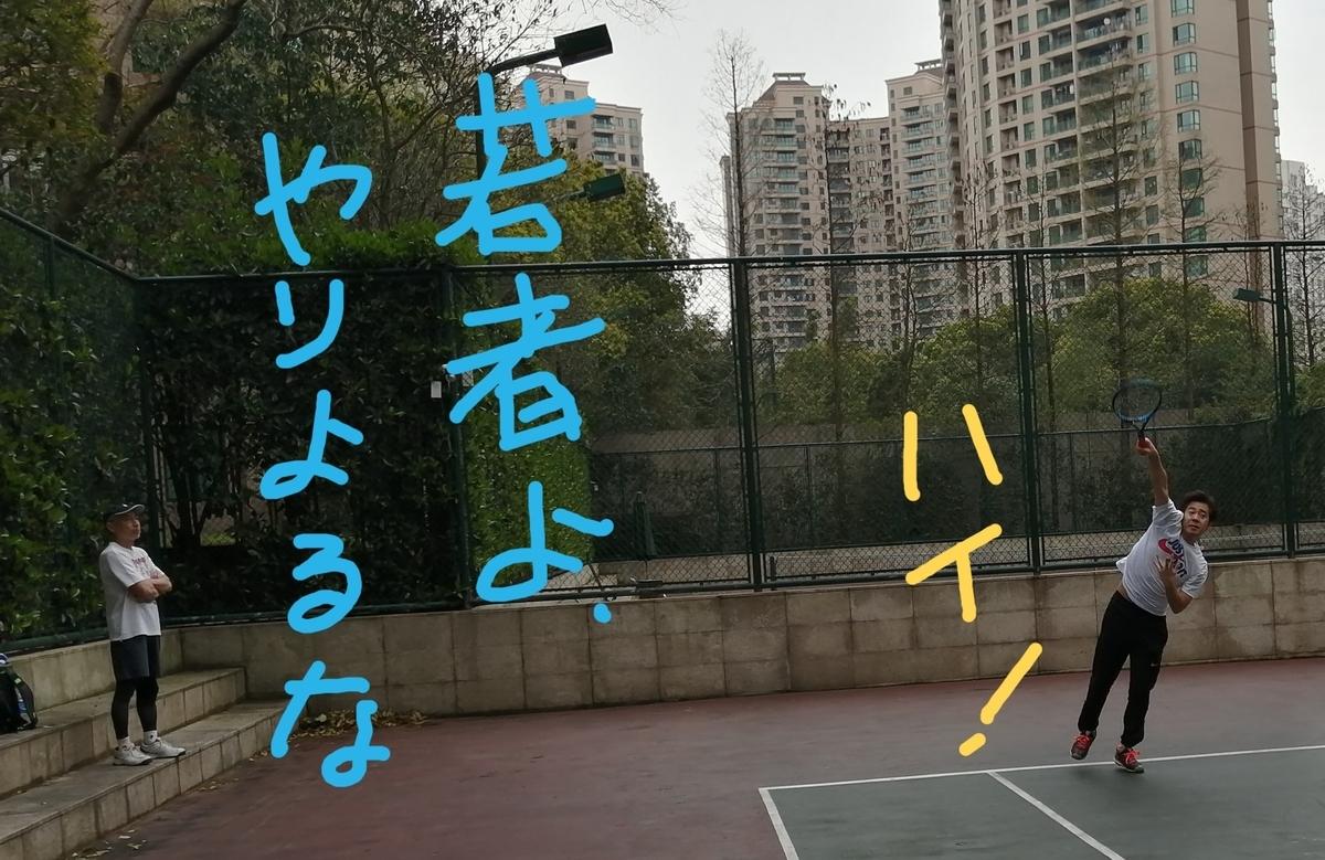 f:id:gacho_shanghai:20210328202152j:plain