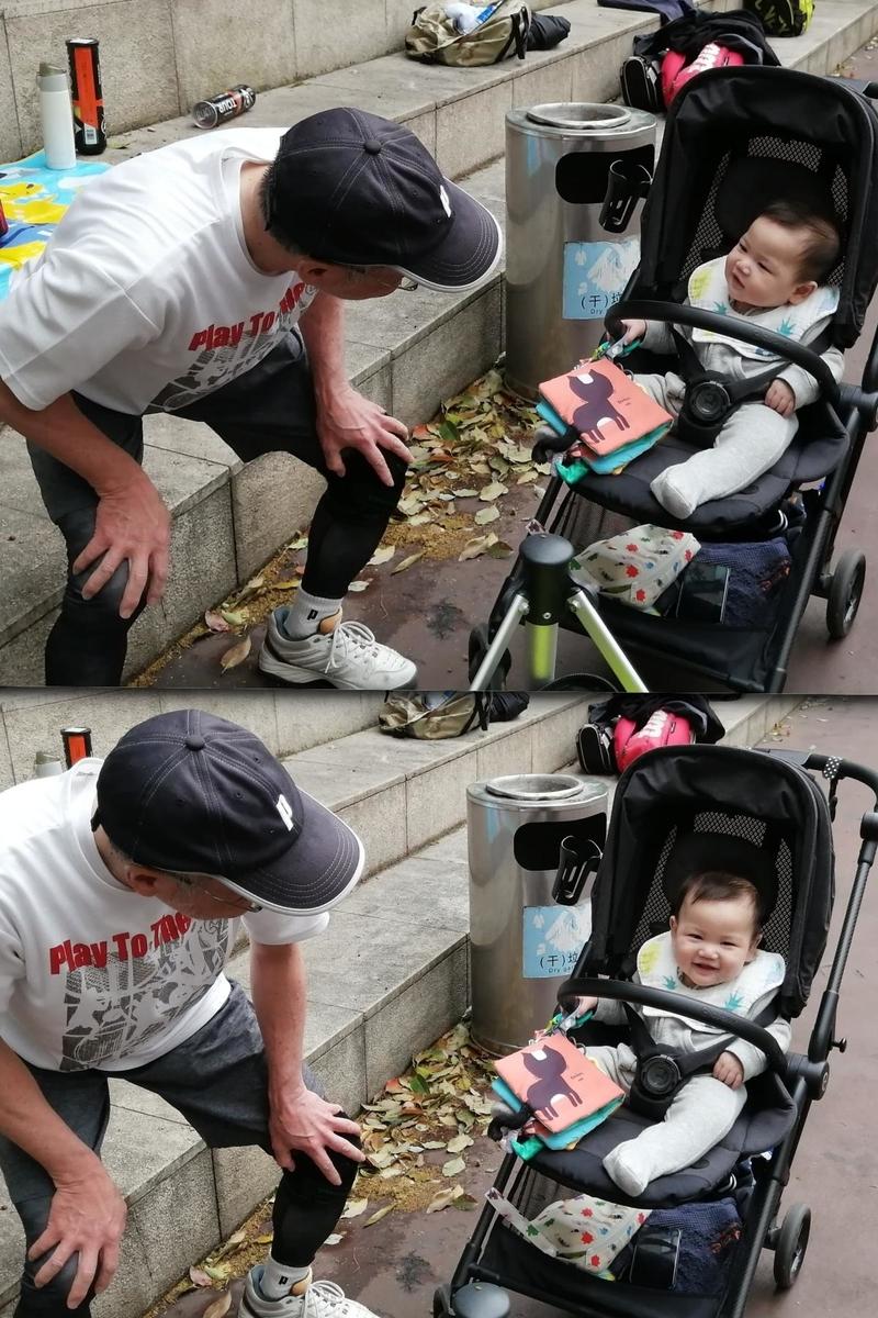 f:id:gacho_shanghai:20210328202354j:plain