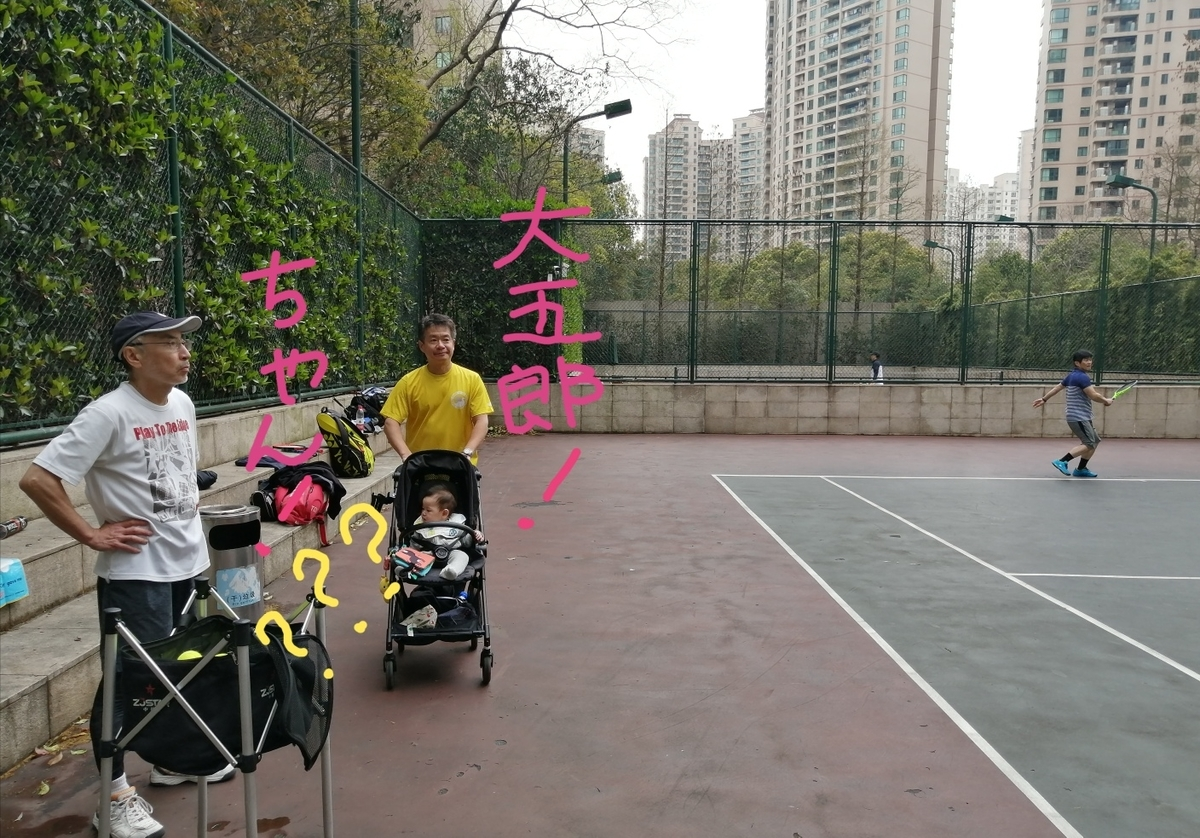 f:id:gacho_shanghai:20210328202434j:plain