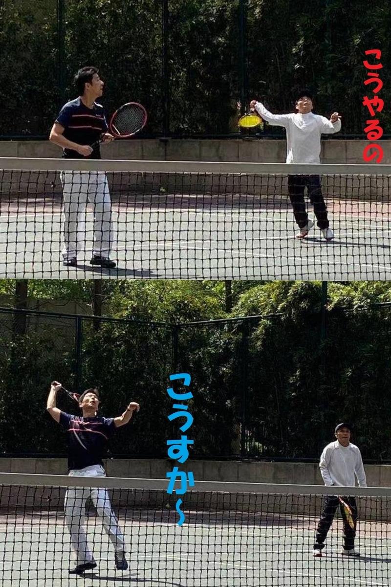f:id:gacho_shanghai:20210406225428j:plain