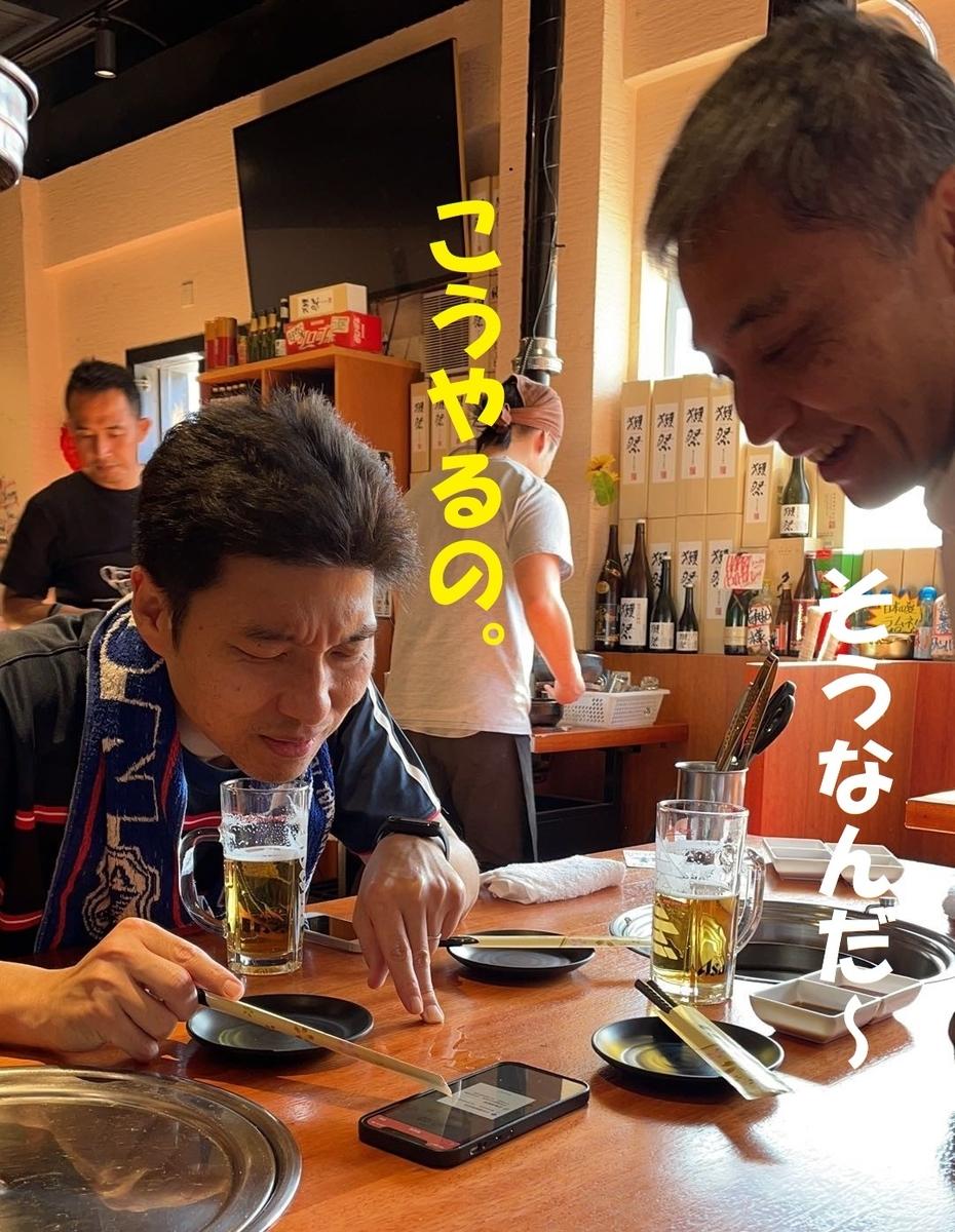 f:id:gacho_shanghai:20210406225629j:plain
