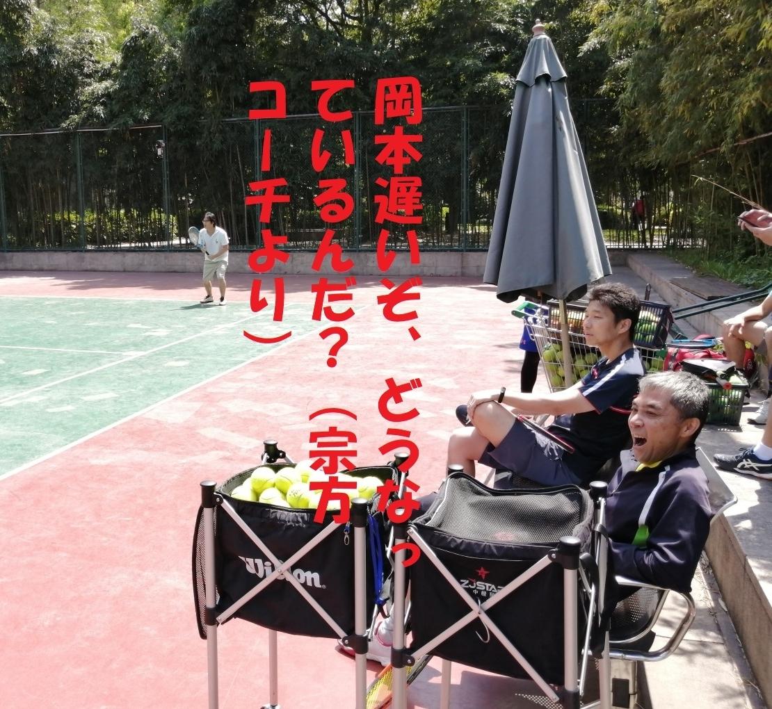 f:id:gacho_shanghai:20210411122135j:plain
