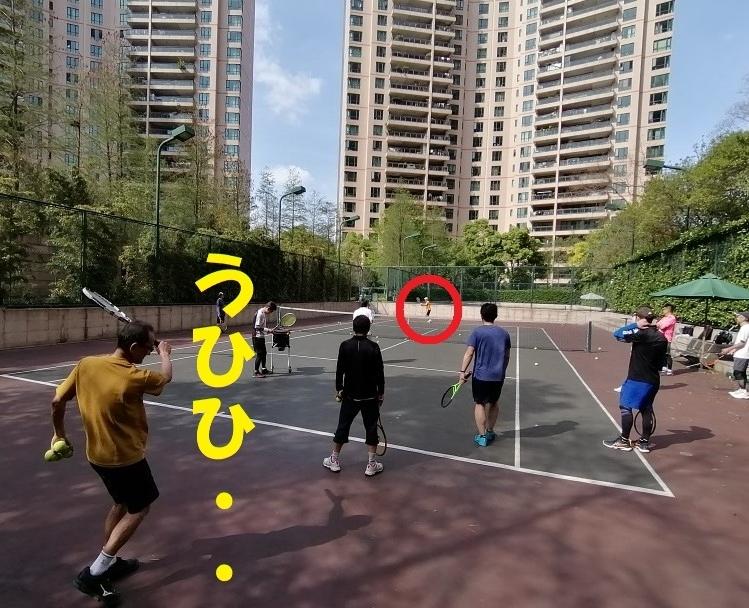 f:id:gacho_shanghai:20210411122609j:plain