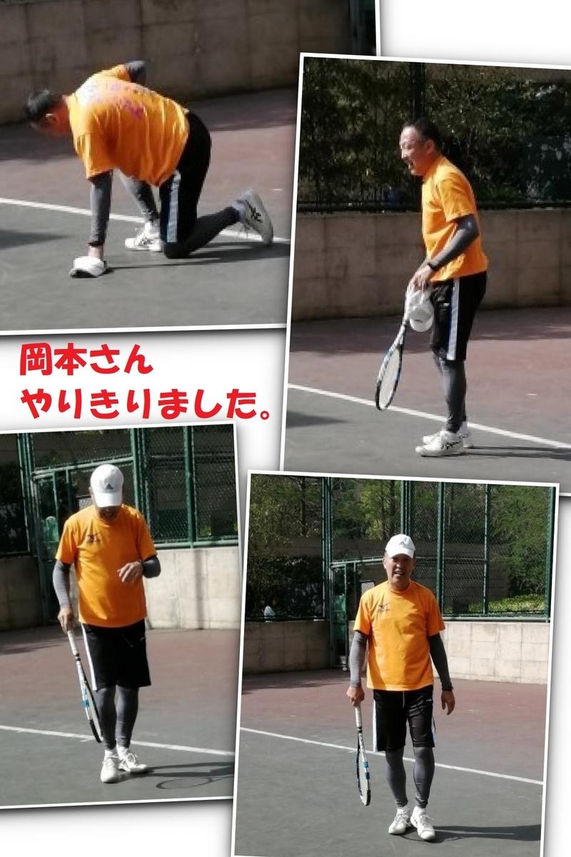 f:id:gacho_shanghai:20210411122819j:plain