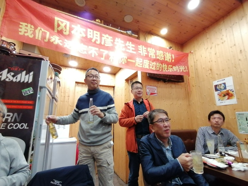 f:id:gacho_shanghai:20210411123055j:plain