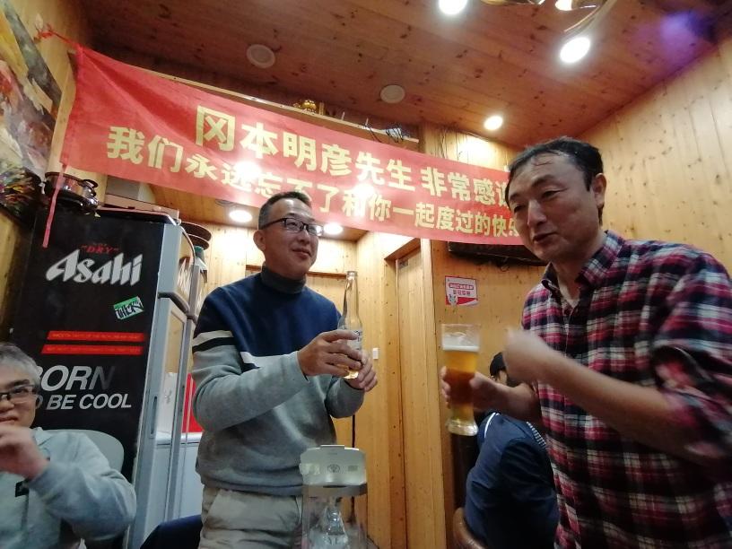 f:id:gacho_shanghai:20210411123253j:plain