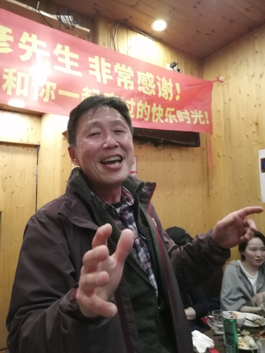 f:id:gacho_shanghai:20210411123504j:plain