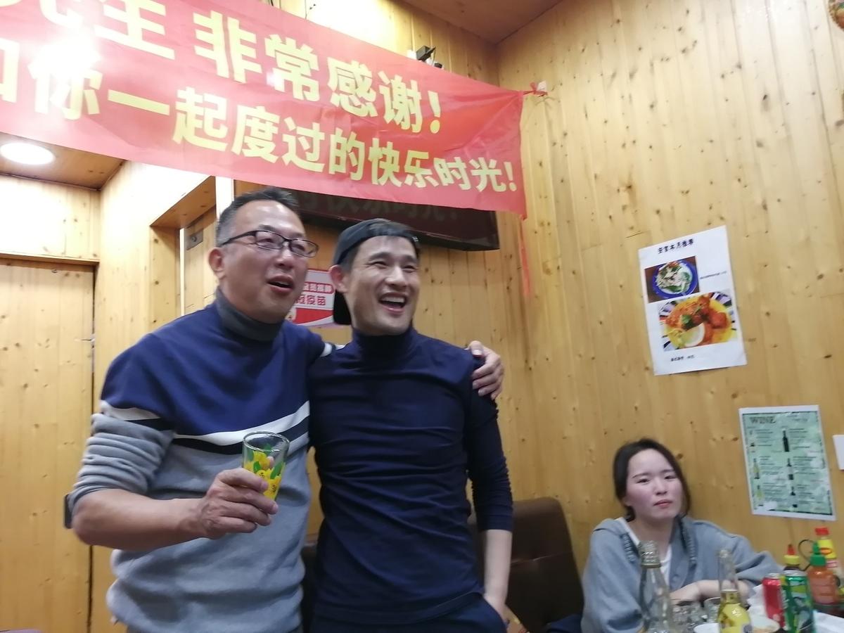f:id:gacho_shanghai:20210411123515j:plain