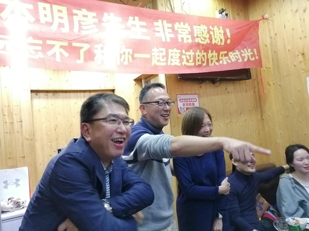 f:id:gacho_shanghai:20210411123542j:plain