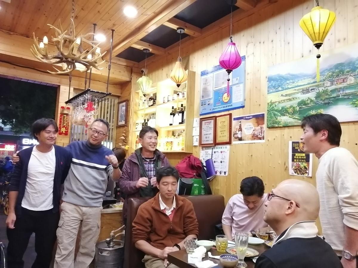 f:id:gacho_shanghai:20210411123601j:plain