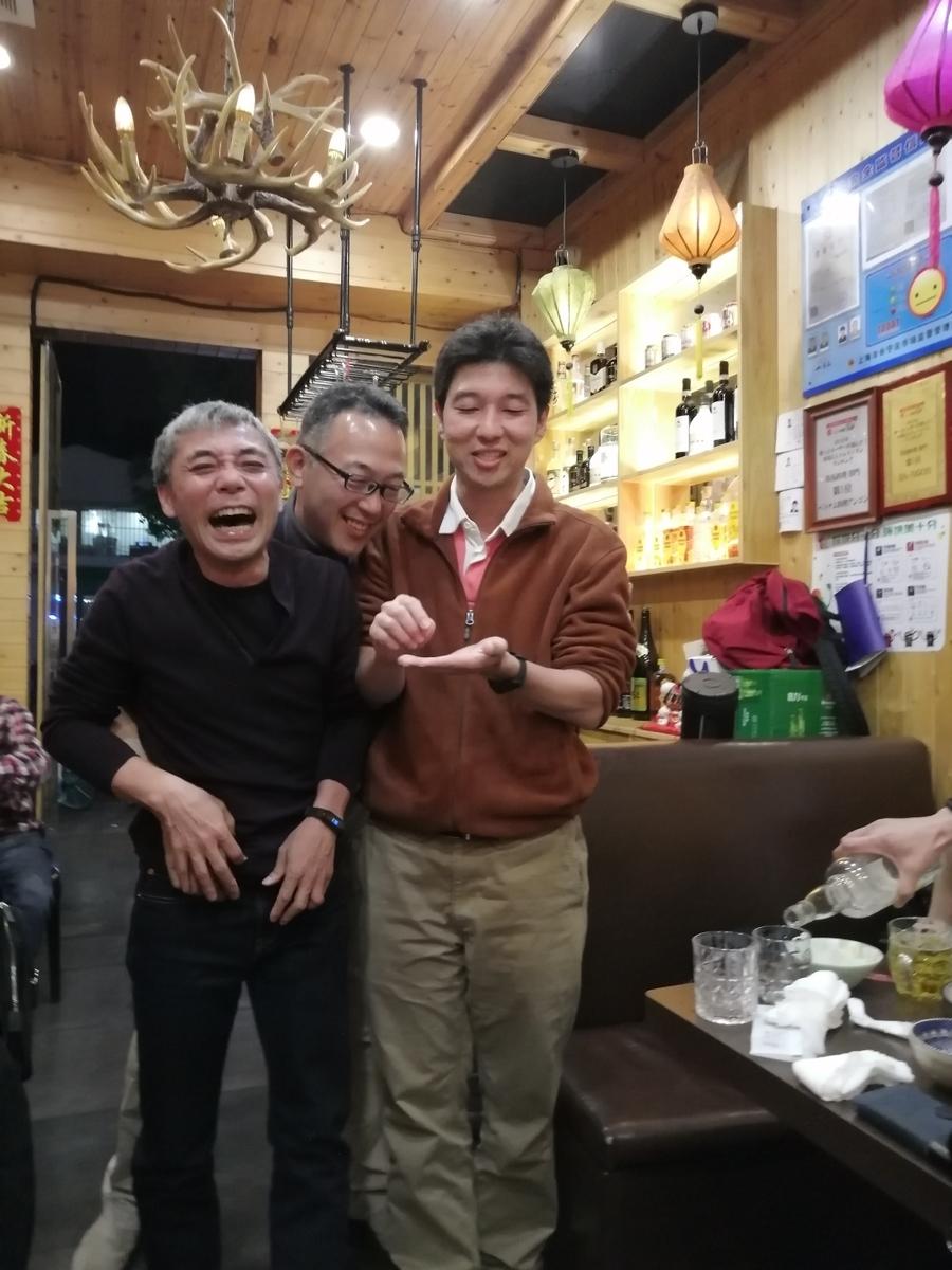 f:id:gacho_shanghai:20210411123622j:plain