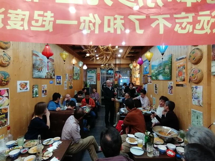f:id:gacho_shanghai:20210411123636j:plain