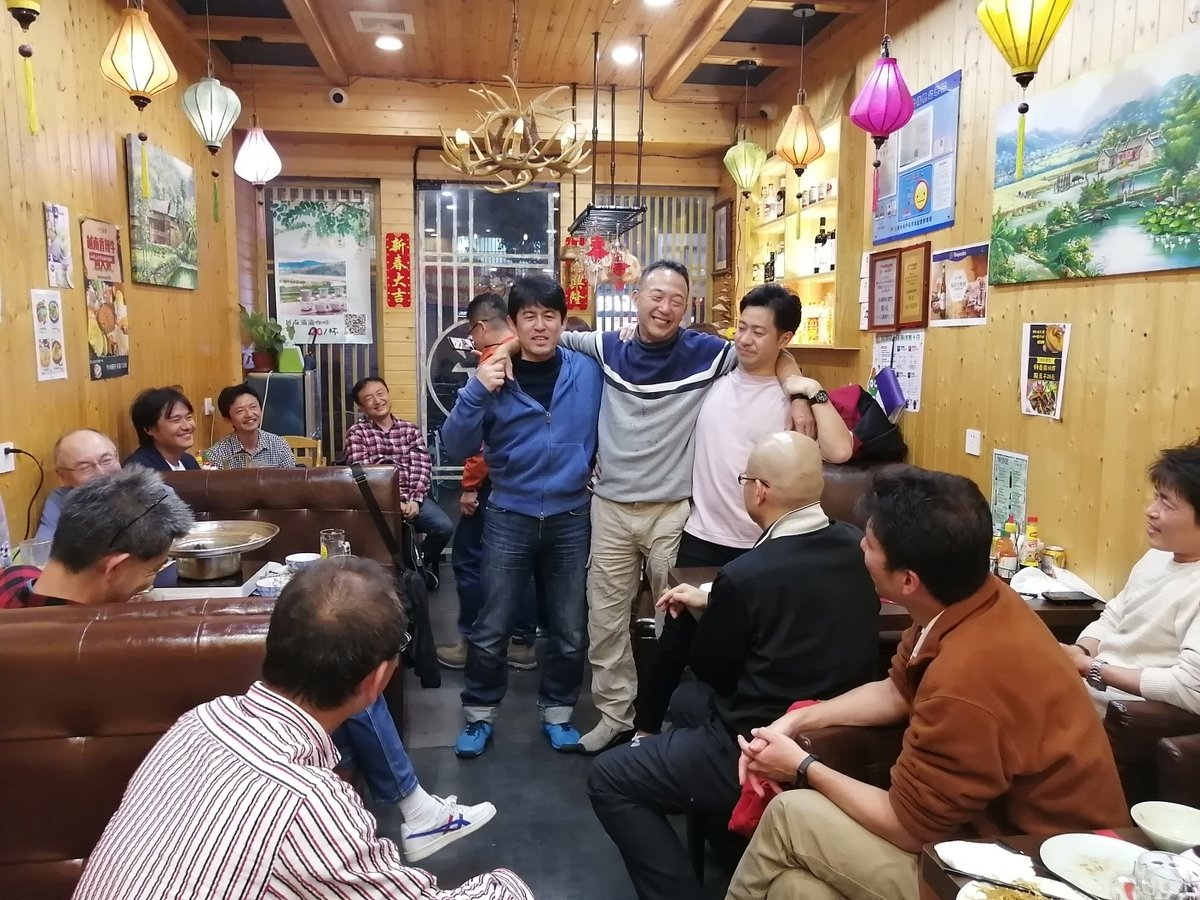 f:id:gacho_shanghai:20210411123934j:plain