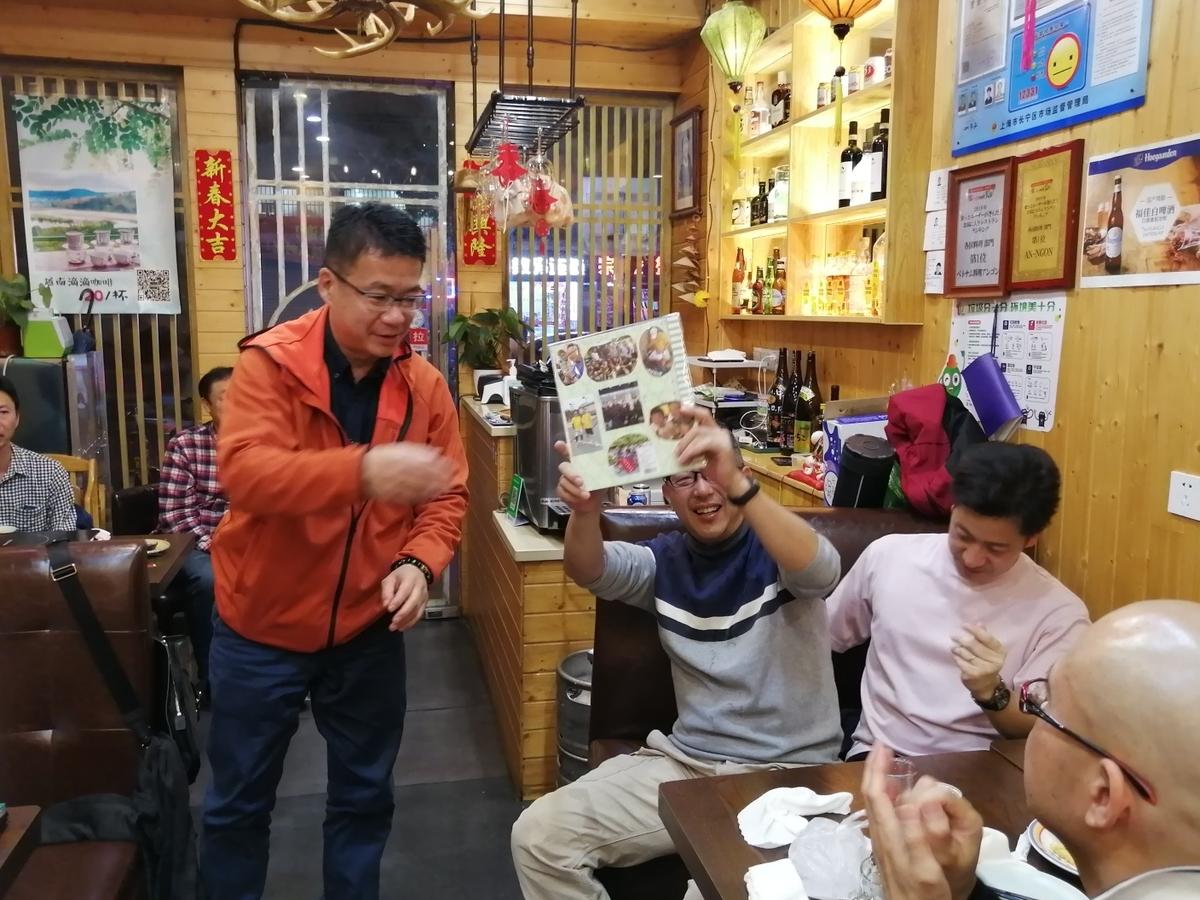 f:id:gacho_shanghai:20210411124327j:plain