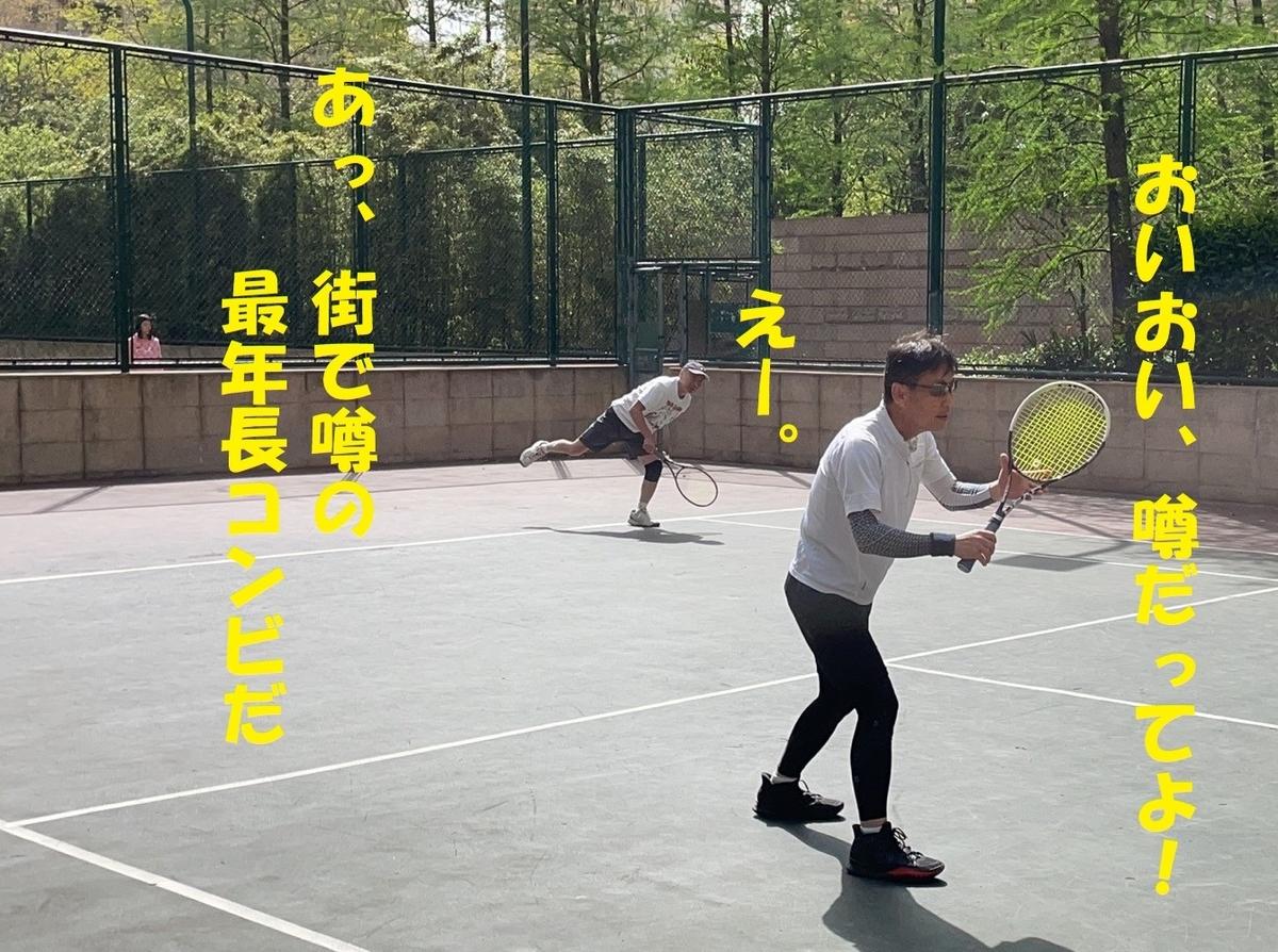 f:id:gacho_shanghai:20210421164719j:plain