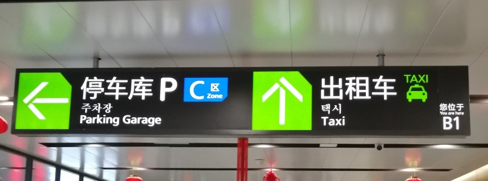 f:id:gacho_shanghai:20210422114311j:plain