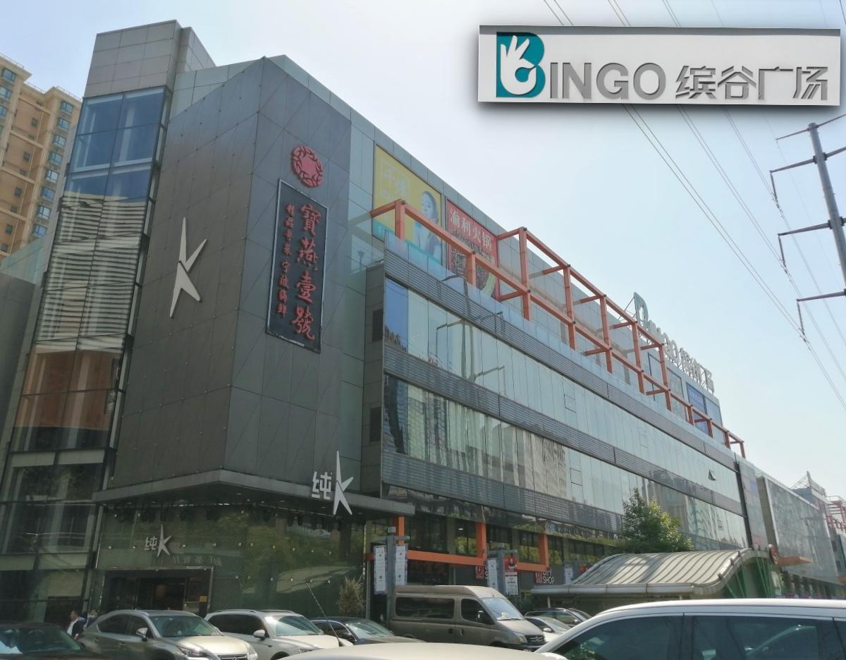 f:id:gacho_shanghai:20210502132904j:plain