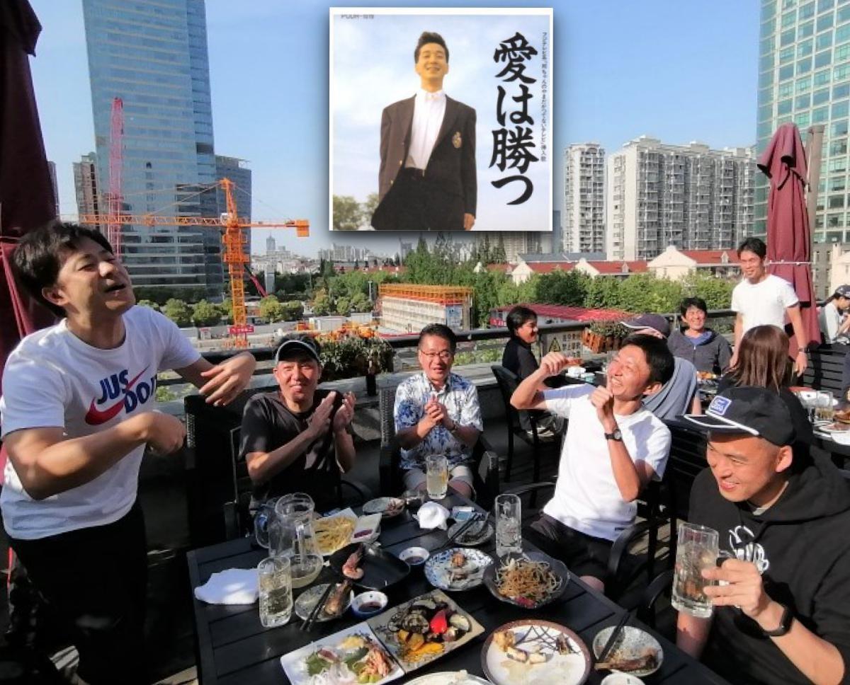 f:id:gacho_shanghai:20210502194029j:plain