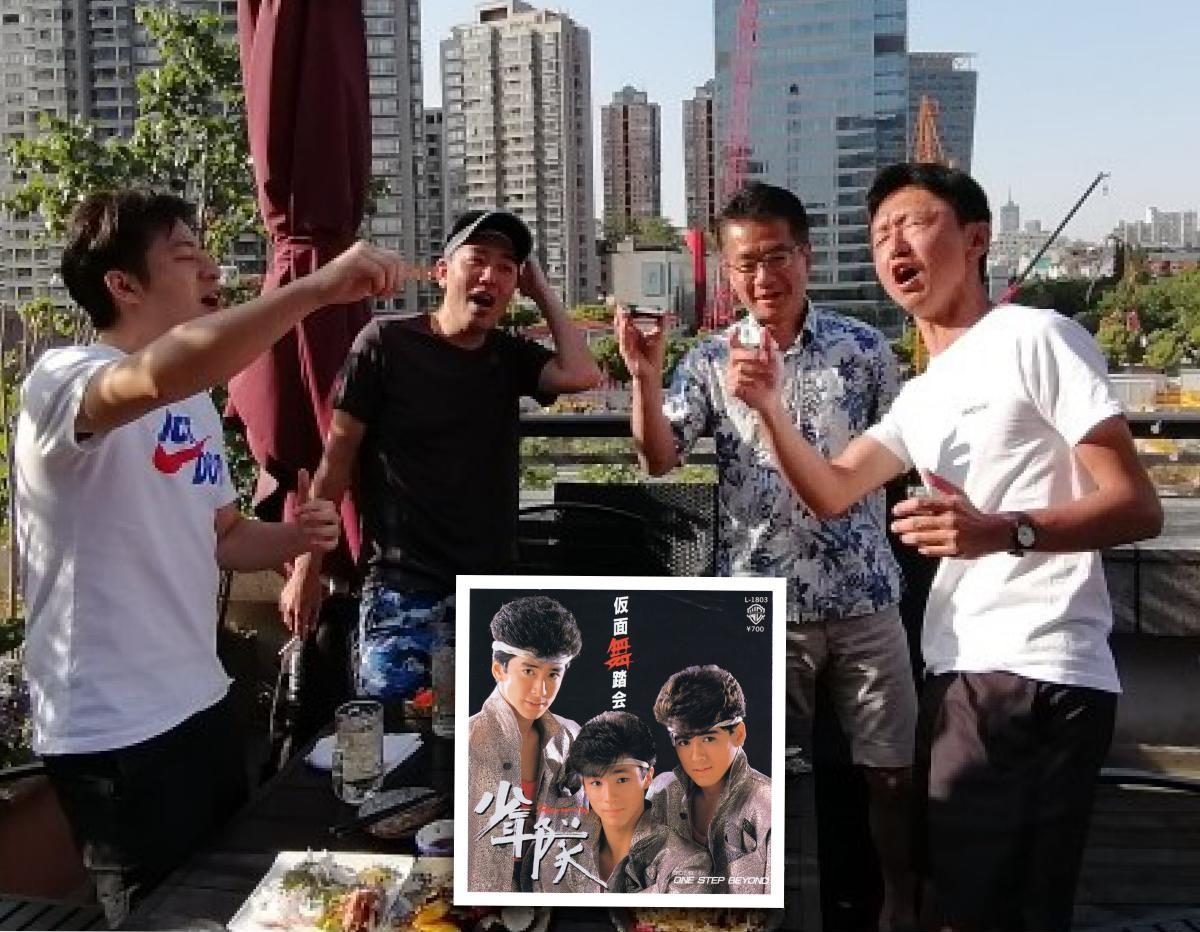 f:id:gacho_shanghai:20210502194135j:plain