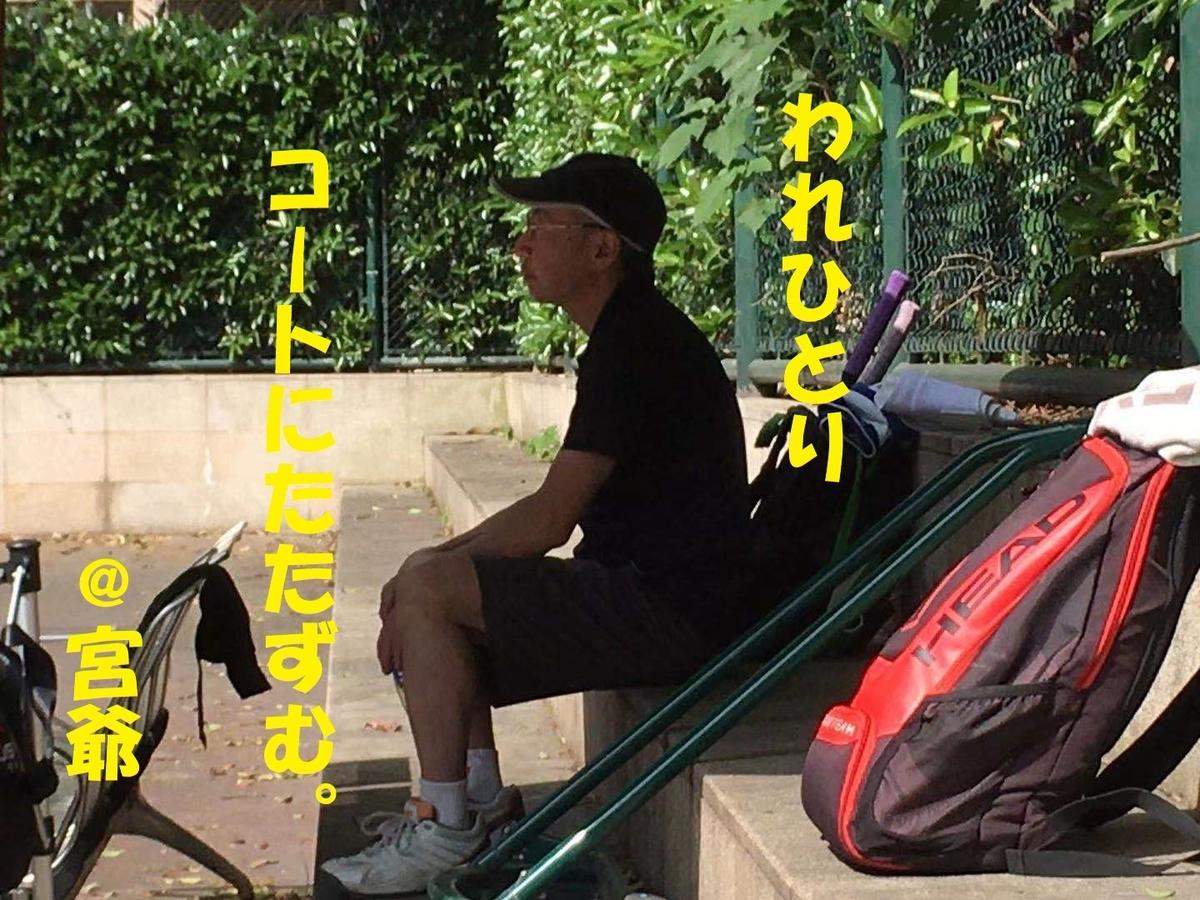 f:id:gacho_shanghai:20210505203632j:plain