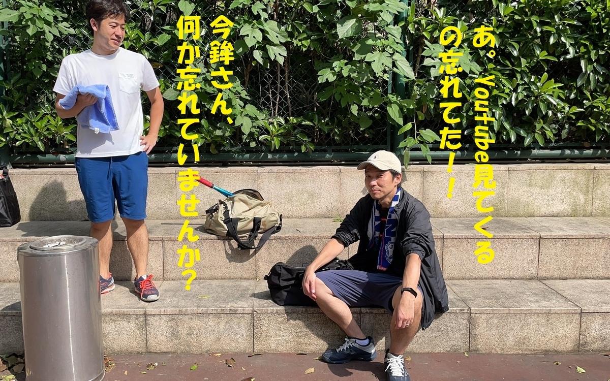 f:id:gacho_shanghai:20210506100712j:plain