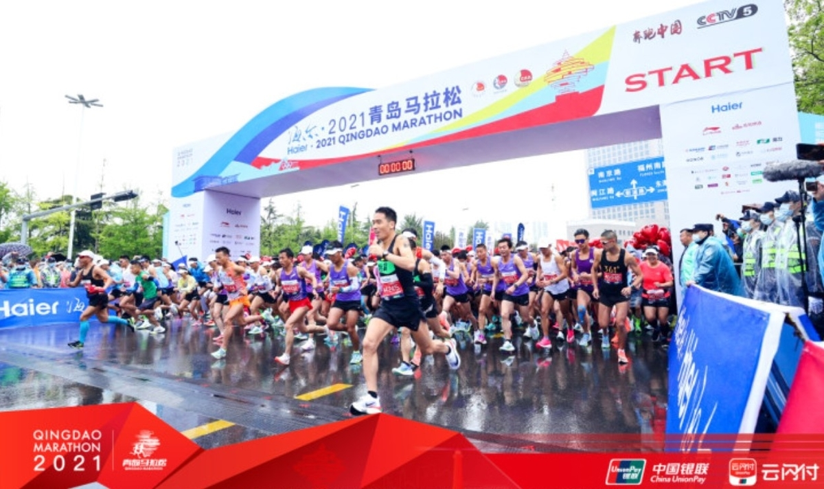 f:id:gacho_shanghai:20210506183936j:plain