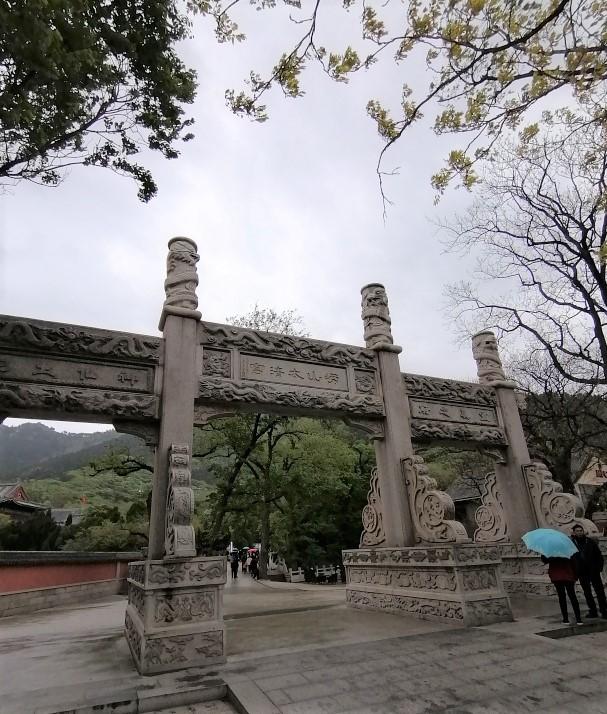 f:id:gacho_shanghai:20210506184558j:plain