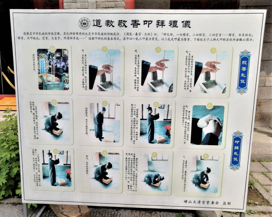 f:id:gacho_shanghai:20210506184839j:plain