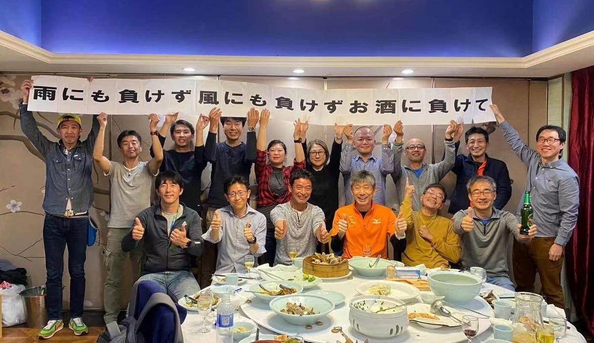 f:id:gacho_shanghai:20210506185118j:plain